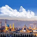 معرفی جامع شهر مشهد قسمت اول